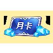 新斗罗大陆:动画卡牌新霸主